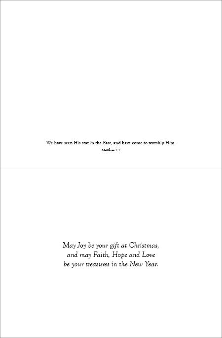 Christmas Card #4065 - inside